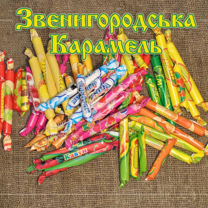 Карамель Асорті (8 кг)